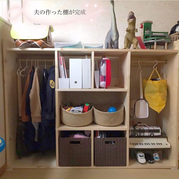 DIYで棚を作る