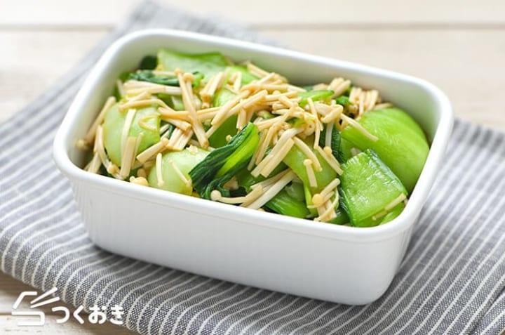 きのこの簡単レシピ!えのきと青梗菜のおひたし