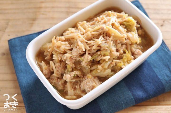 きのこの旨味で大人気!白菜とえのきの鶏そぼろ煮
