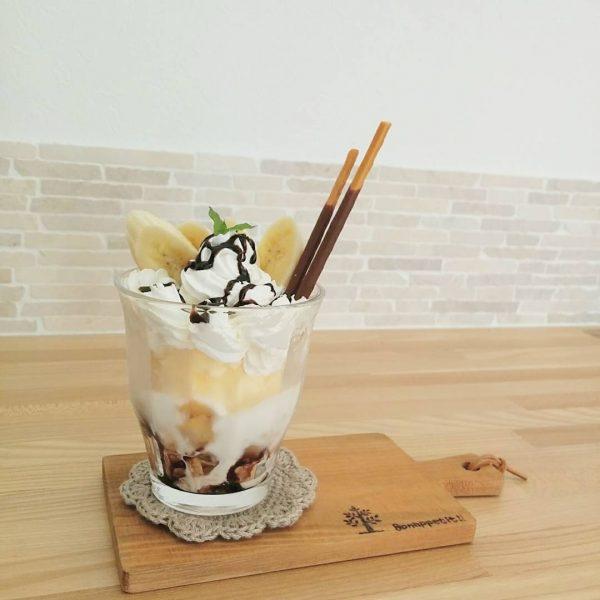 おうちスイーツ チョコバナナパフェ