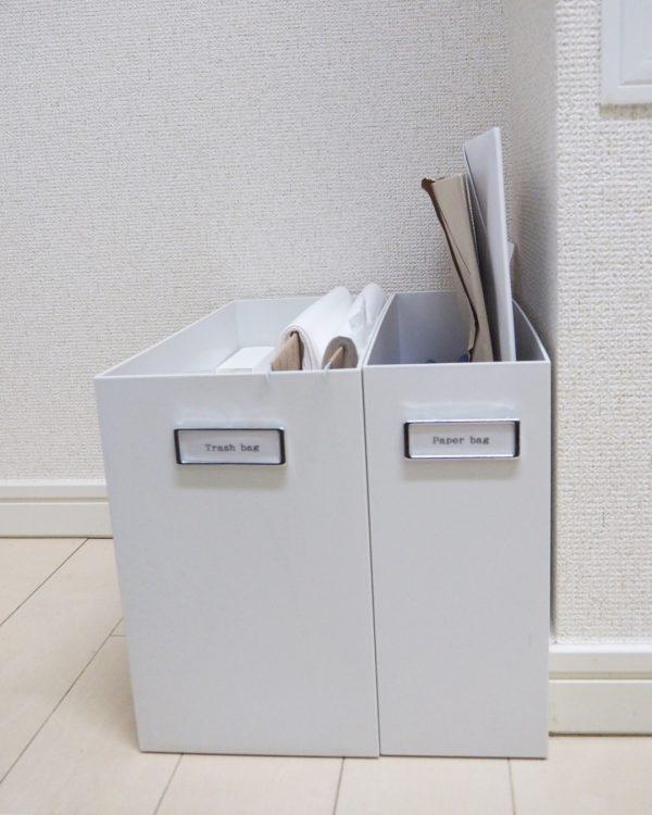 絵本や教科書の収納に便利なファイルボックス