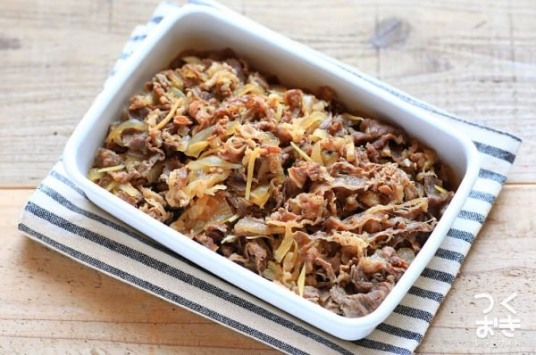 牛肉の人気レシピ2