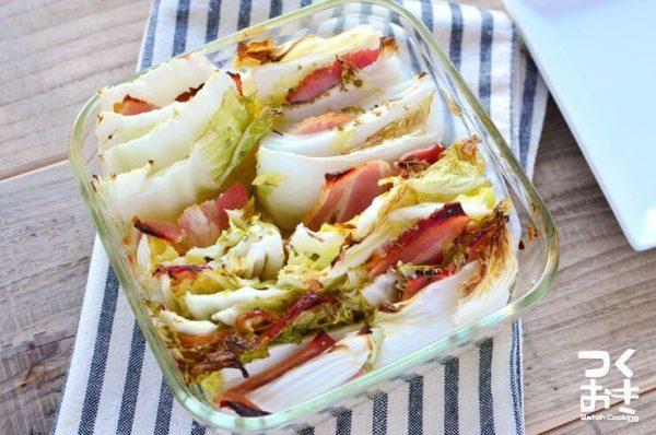 話題の絶品のおかず!白菜とベーコンのオーブン焼き