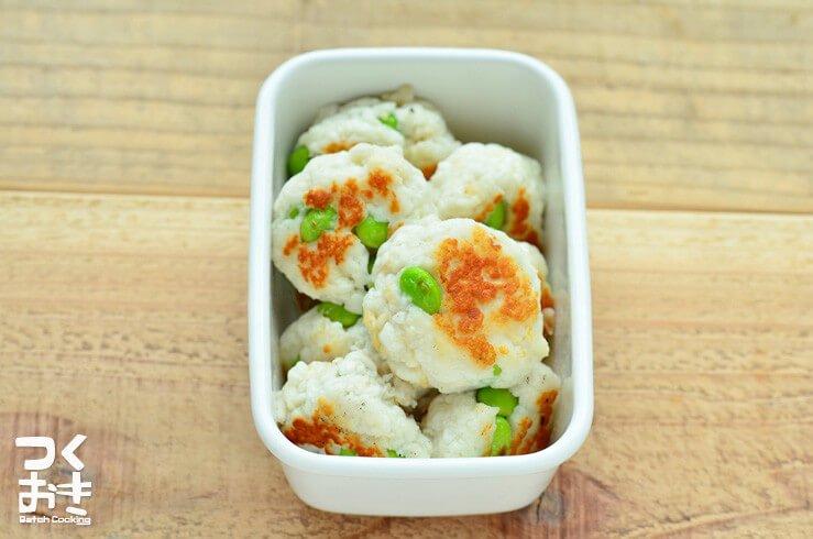 美味しいアレンジレシピ!はんぺんの枝豆団子