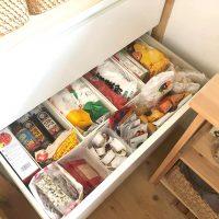 きっちり在庫を管理してロス軽減!【食料品ストック】収納アイデア