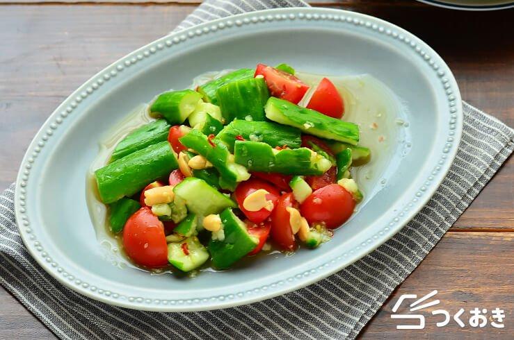 簡単な食べ方!きゅうりとミニトマトのタイ風サラダ