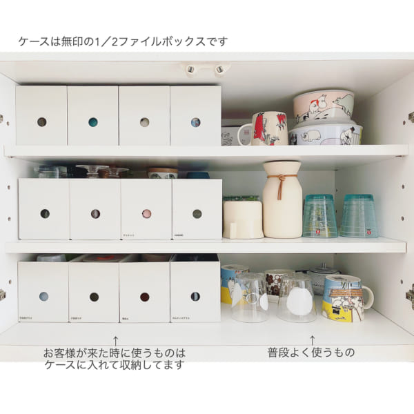 ファイルボックスを使った食器棚収納方法