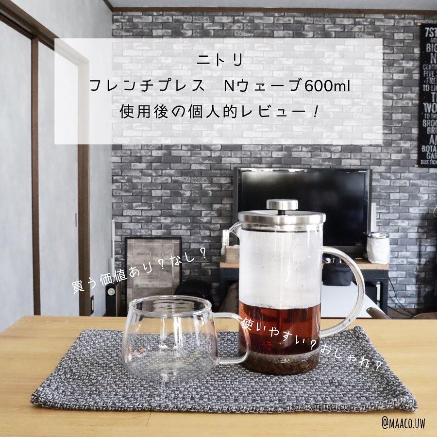 プチプラ お家カフェ8