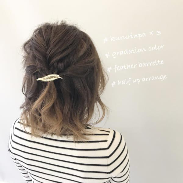 凝ったハーフアップのデート向けボブの髪型