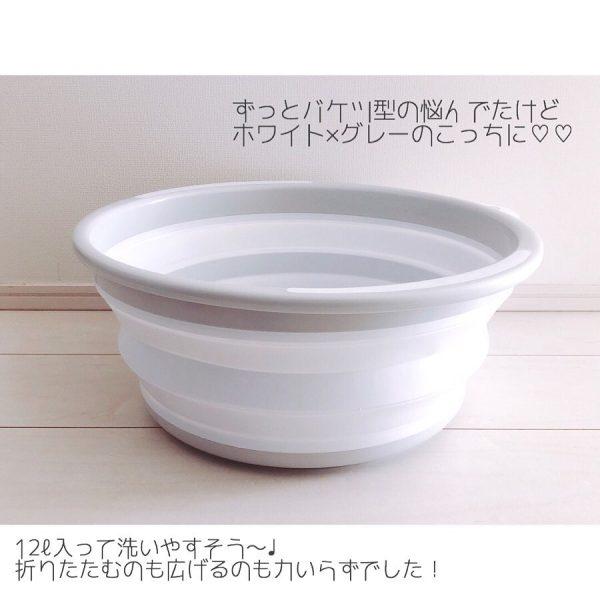 ニトリ 生活用品10