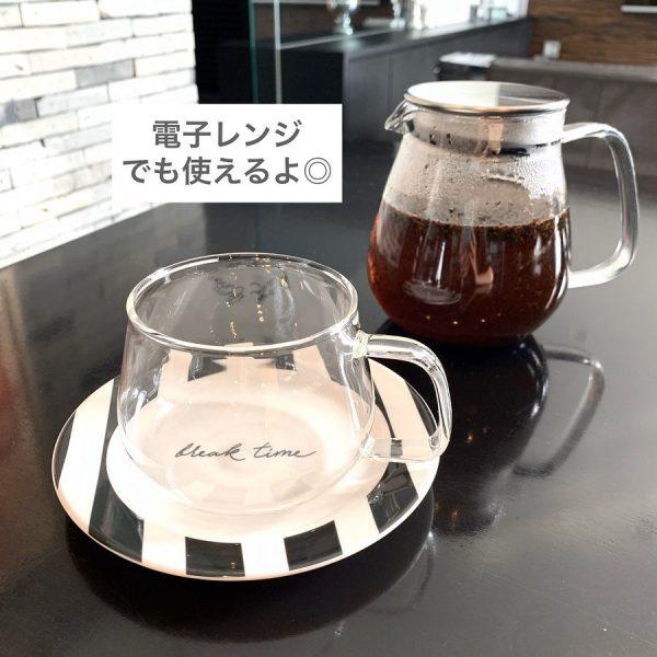 ホットワインにぴったりな耐熱マグカップ