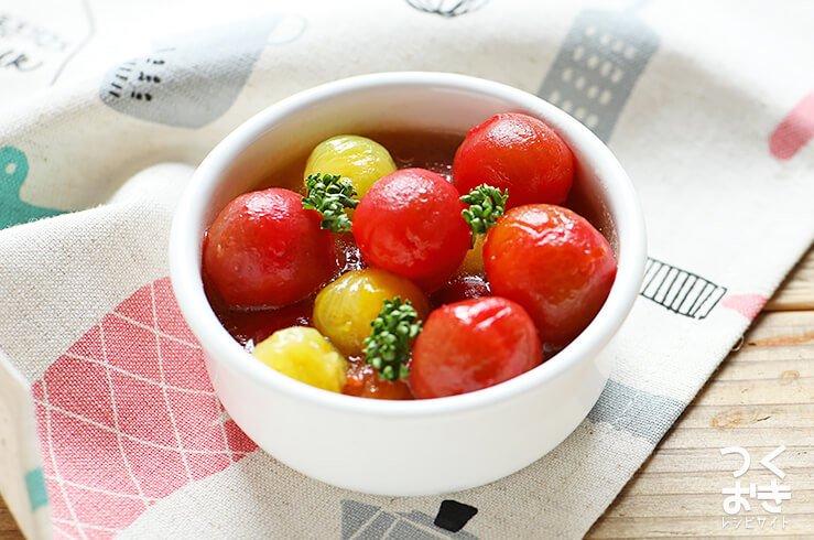 おすすめレシピ!ミニトマトのはちみつマリネ