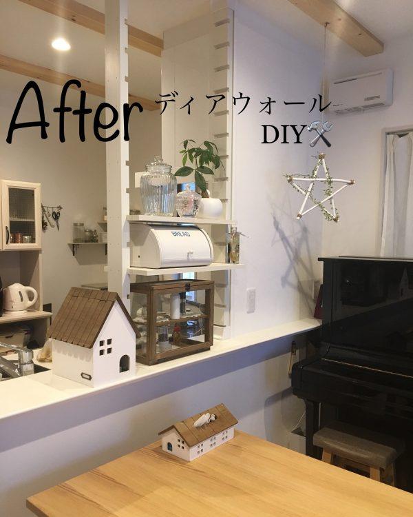 キッチンカウンター DIYアイデア4