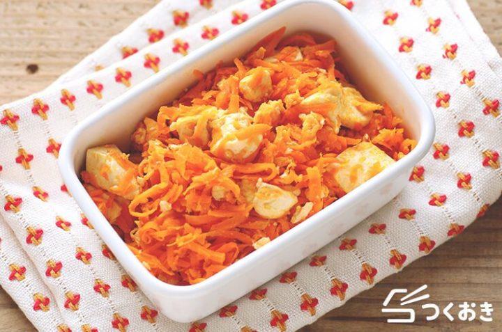 ヘルシーなアレンジレシピ!豆腐の人参チャンプルー