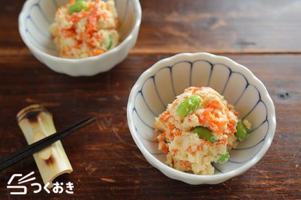 人気レシピ!おからと枝豆と人参のヘルシーサラダ