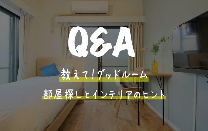 「二人暮らし&お子さんと暮らすお部屋」の家具配置事例dd
