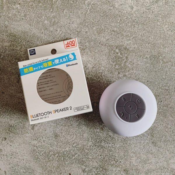 Bluetoothスピーカー【ダイソー】
