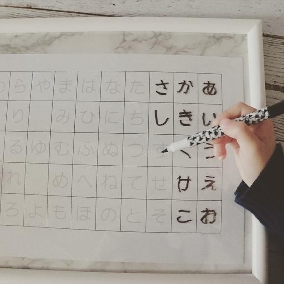 字の練習も◎