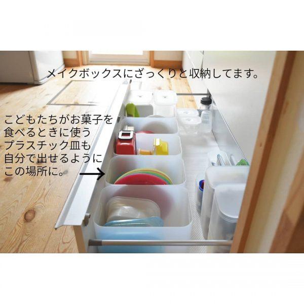 食器類の収納