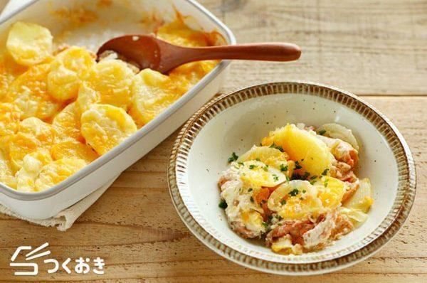 お弁当に大人気のおかず!鮭とポテトのグラタン
