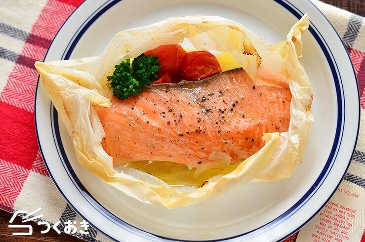 簡単な食べ方!鮭とミニトマトの包み焼き