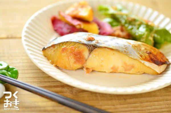 白ワインに合う人気のおつまみレシピ☆魚介10