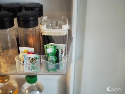 冷蔵庫ドアポケットの収納アイデア《セリア》5