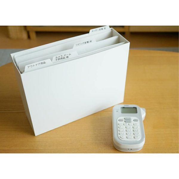 安定のヒットアイテムファイルボックス