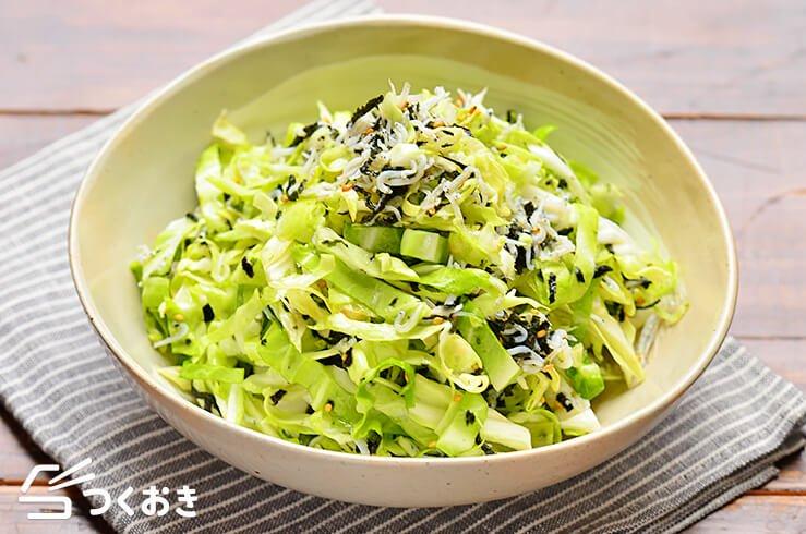 日本酒に合う!しらすとキャベツののり和えサラダ