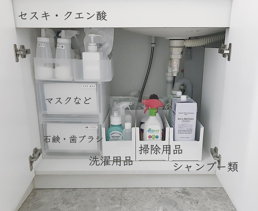 洗面用品の収納