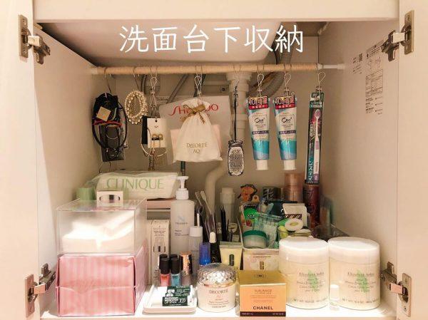 【洗面台】吊るす収納アイデア6