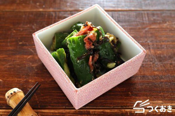 きゅうりのおかず☆簡単人気レシピ《和え物和風》3