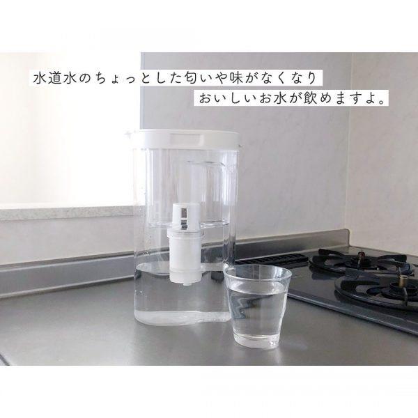 浄水ポットを取り入れよう。