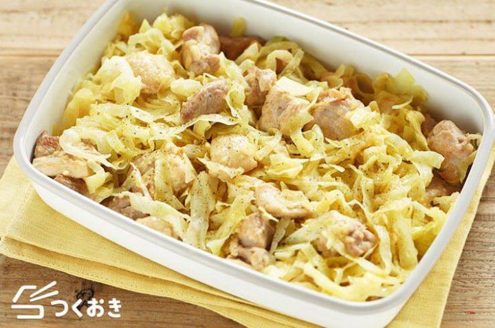 美味しいおかず!鶏肉とキャベツのレモンバター炒め