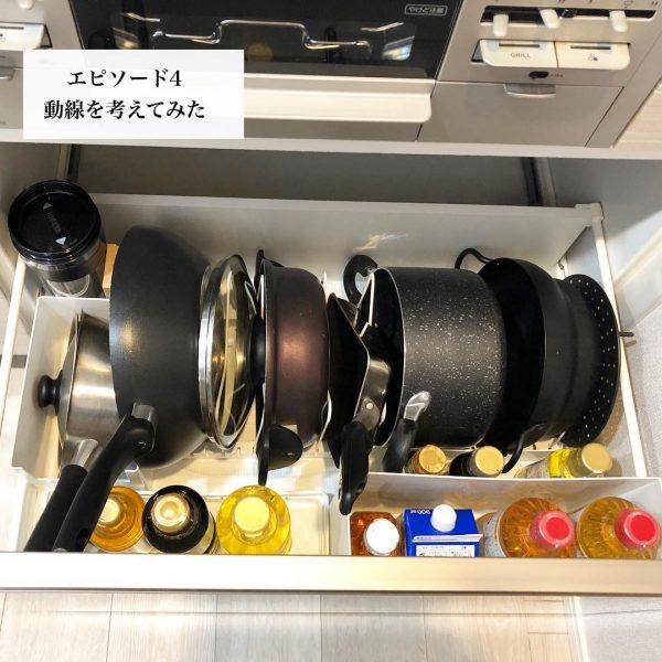 鍋・フライパンの収納4