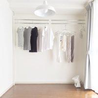 部屋干しのコツまとめ!臭いも乾きにくさも解決するおすすめの方法をご紹介