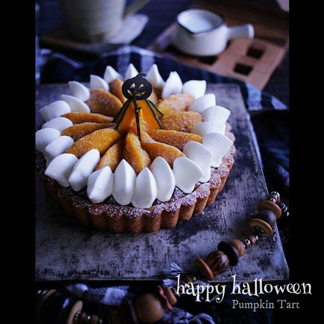 かぼちゃの大量消費に!おしゃれなタルト