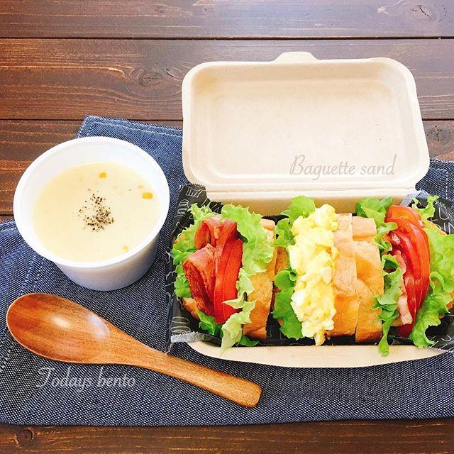 サンドイッチのお弁当☆人気レシピ《バゲット&ベーグル》