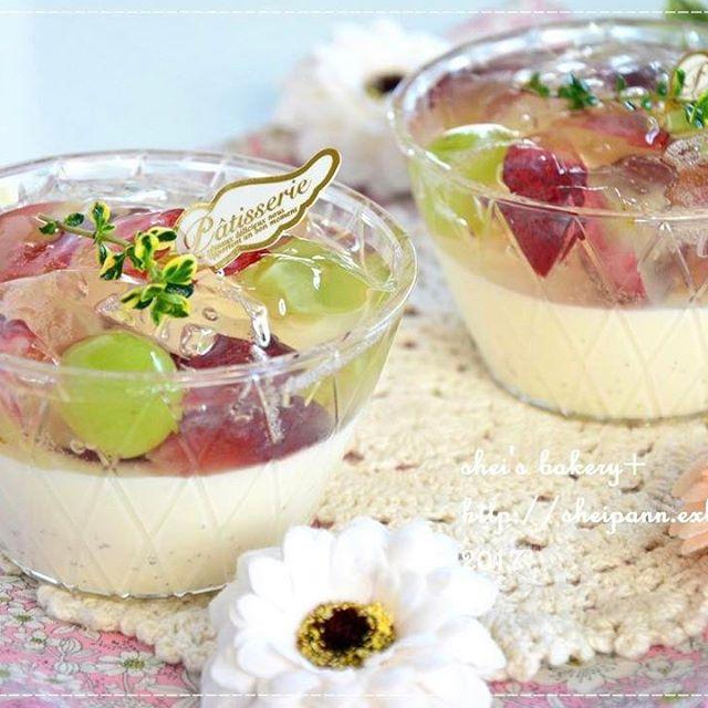 ぶどうの簡単人気レシピ5
