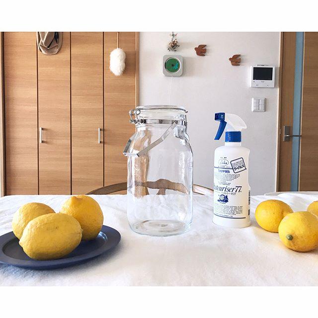 まずは保存用のガラス瓶の殺菌
