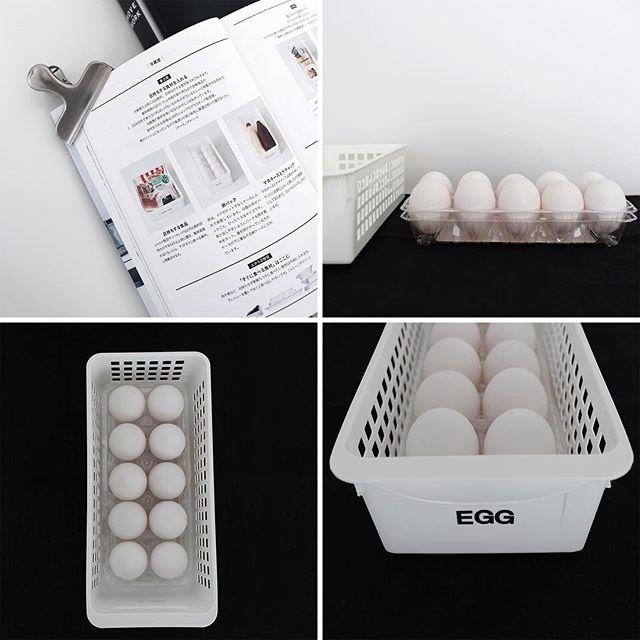 卵の収納5