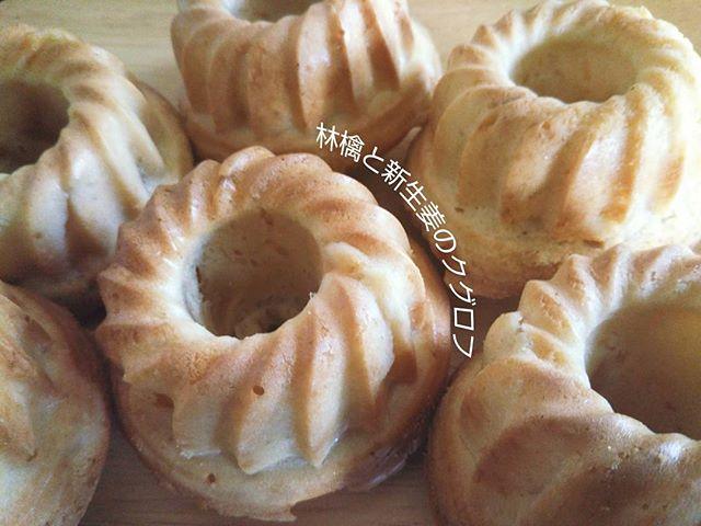 シナモンを使った人気の簡単レシピ☆朝食8