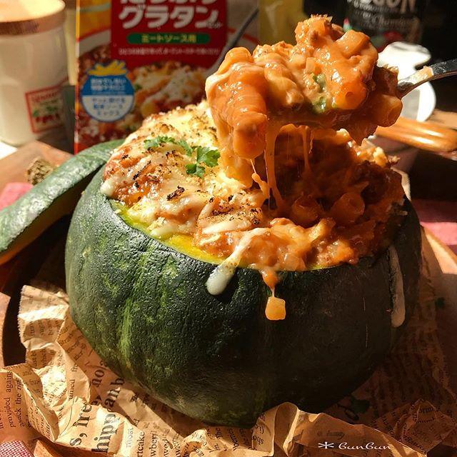 簡単かぼちゃ丸ごとグラタン