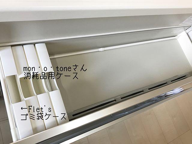 キッチンの突っ張り棒活用アイデア7
