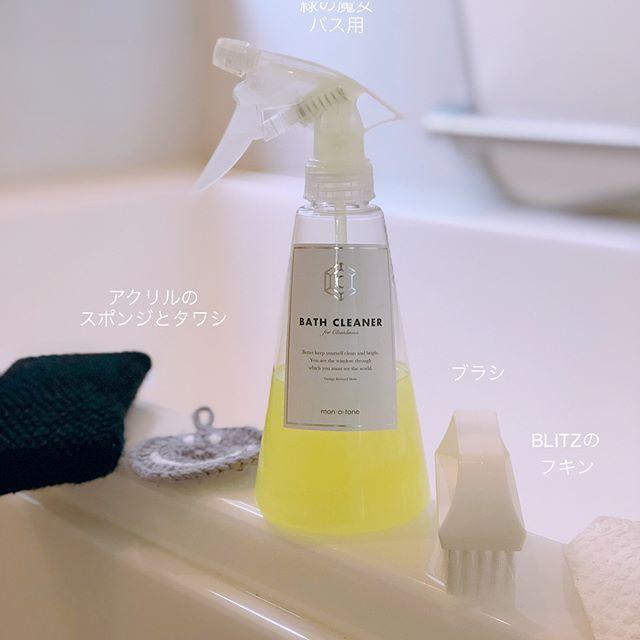 お風呂全体の掃除におすすめな洗剤
