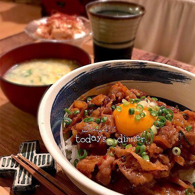 キムチの大量消費☆人気レシピ《ご飯もの》3