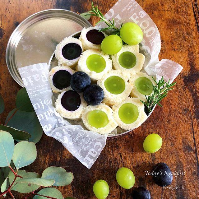 ぶどうの簡単人気レシピ11