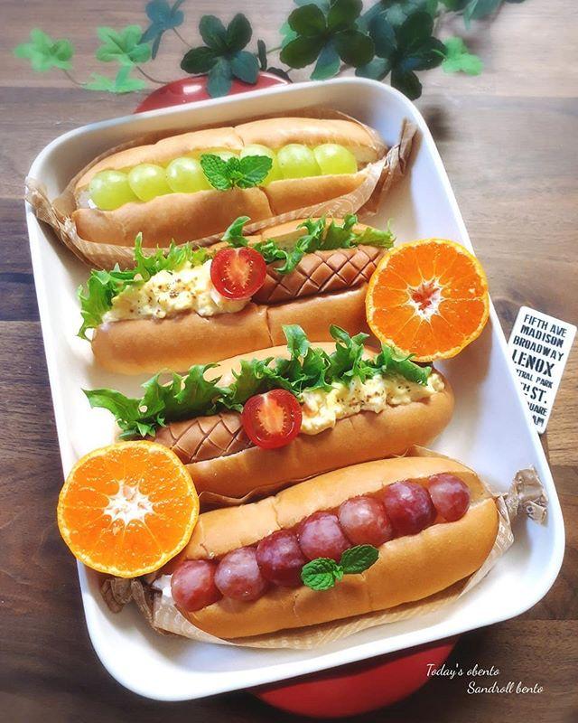 サンドイッチのお弁当☆人気レシピ《ホットドック&バーガー》