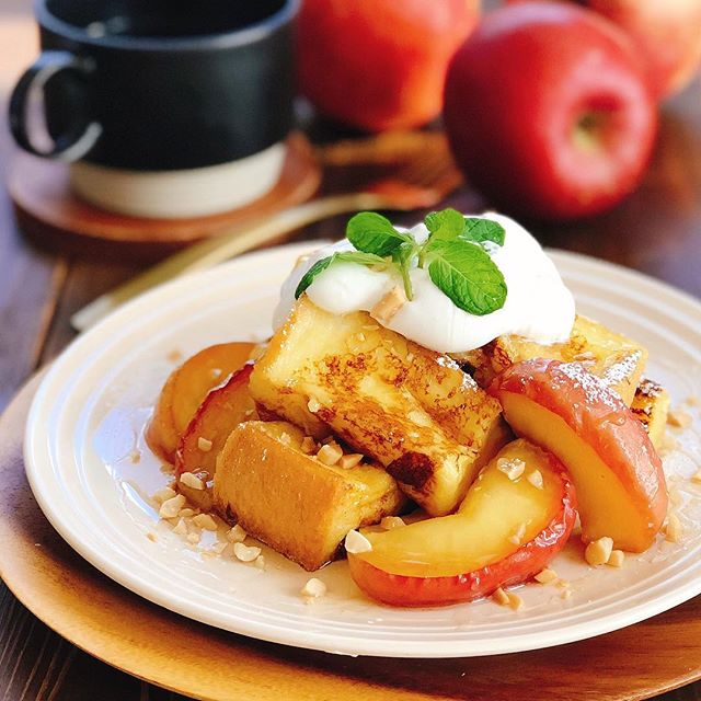 大量消費レシピ!焼きりんごのフレンチトースト