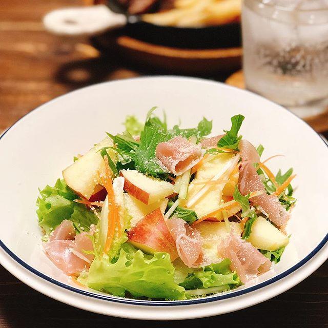 大量消費で美味しいレシピ!りんごと生ハムサラダ